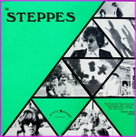 The Steppes - The Steppes